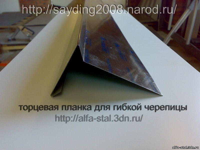 Плоской кровли ремонт наплавляемой